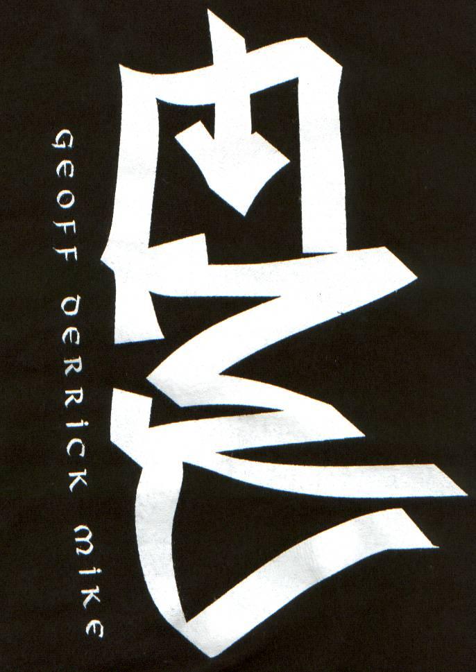 emu.t.shirt.front.jpg